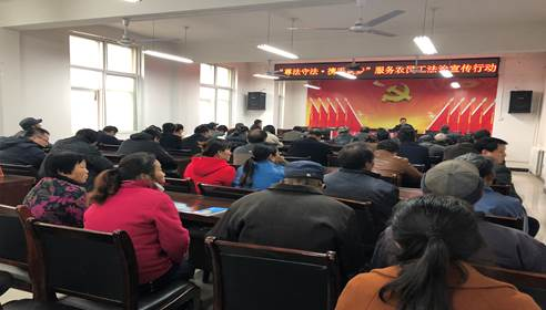 我校法治宣传服务分队走进千阳县水沟镇开展宣讲活动