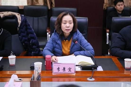 我校副校长李景宜讲话20181225-CJ8R2108