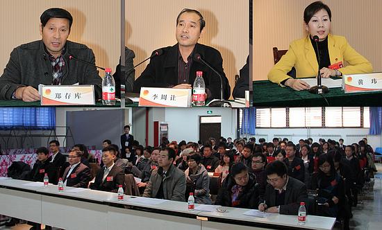 校团委召开共青团宝鸡文理学院代表会议