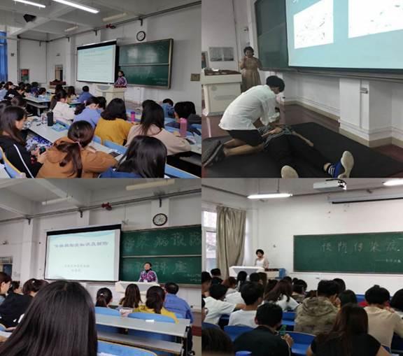 校医院举办传染病预防知识系列讲座