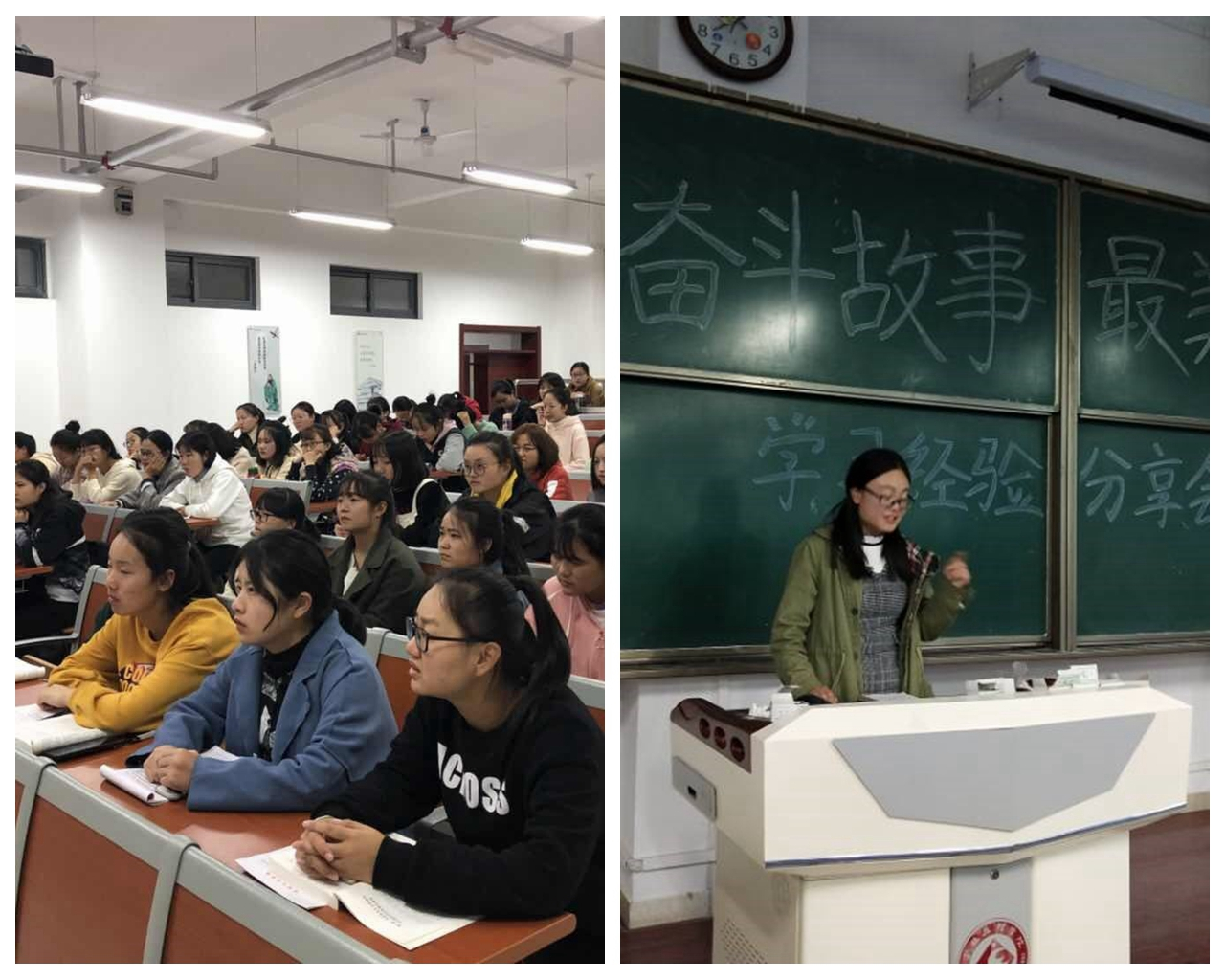 """校团委、学生会举行""""约吧""""学习系列活动"""