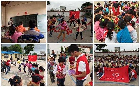 我校青年志愿者代表前往余坪小学开展志愿服务