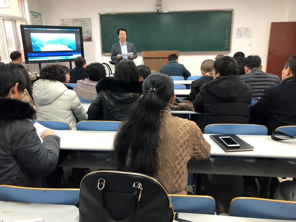 政法学院召开廉政教育专题会议