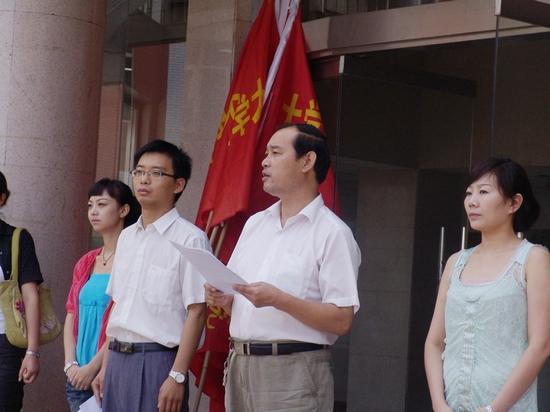 我院举行暑期大学生社会实践开营仪式