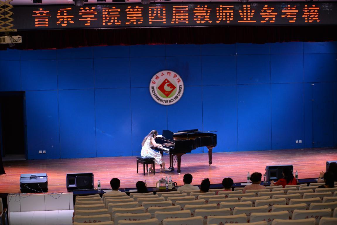 音乐学院举办第四届青年教师专业技能考核