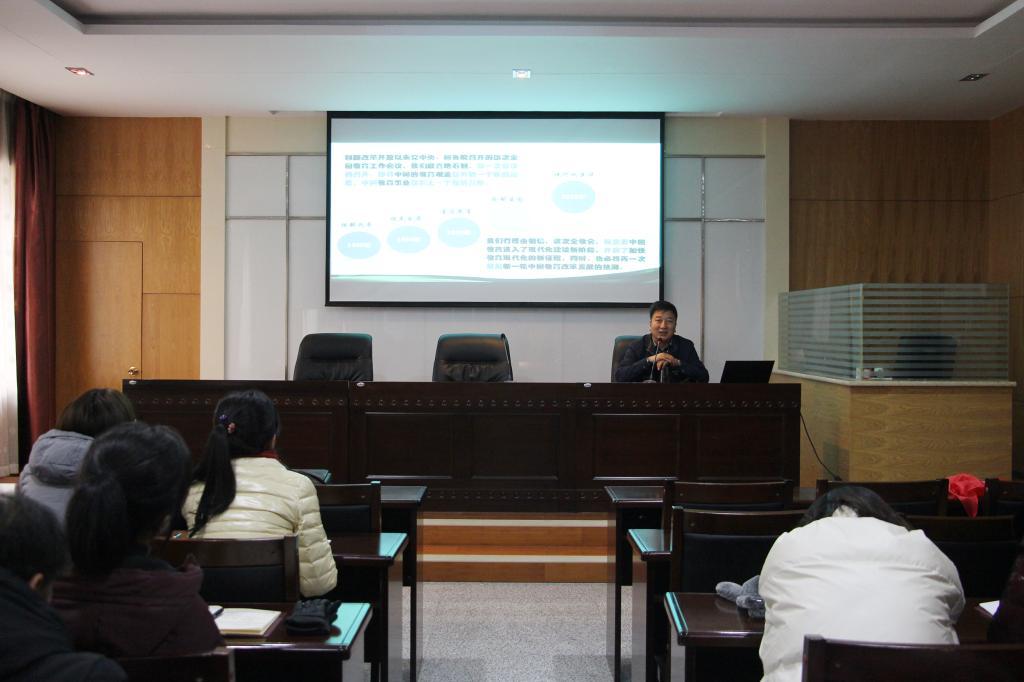 冯飞龙教授为渭南师范学院作贯彻落实全国教育大会精神报告并调研交流