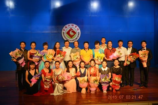 天水师范学院音乐舞蹈学院师生来我校举办学术交流音乐会